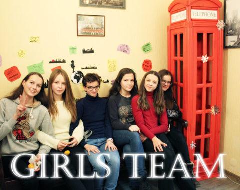 команда по английскому