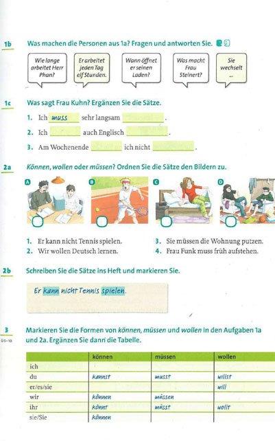 zeit fur deutsch 11 ответы