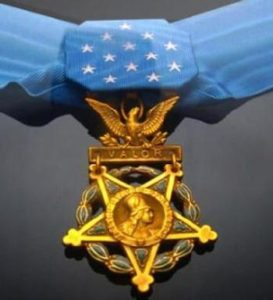 Высшая военная награда США