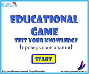 Online игры для изучения английского