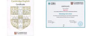 Английский диплом