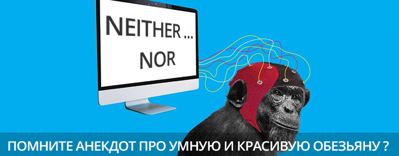 Союзы neither ... nor, either ... or, both ... and в английском