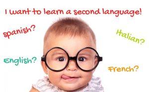изучать английский язык как можно раньше