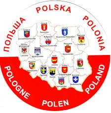 Общий курс польского языка в Киеве