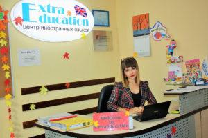 Курсы иностранных языков детей