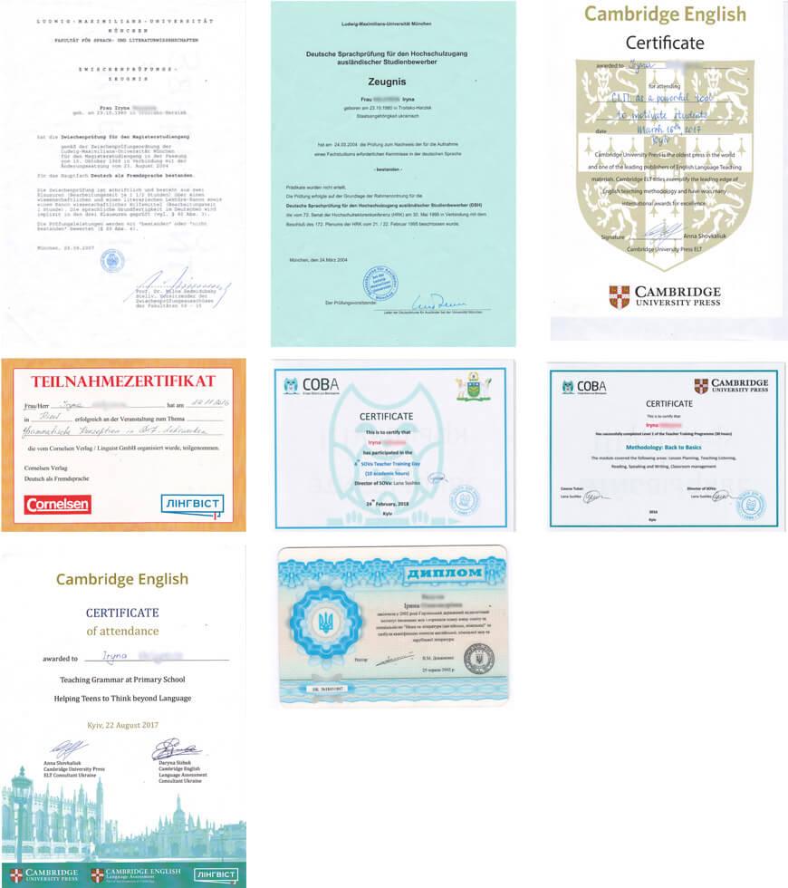 Дипломы по немецкому и английскому языках