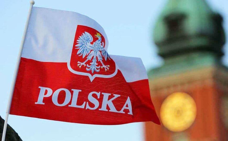 Курсы польского языка на позняках Киев