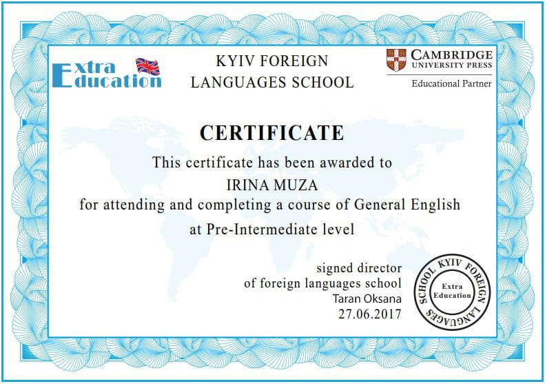 Диплом курсы английского позняки