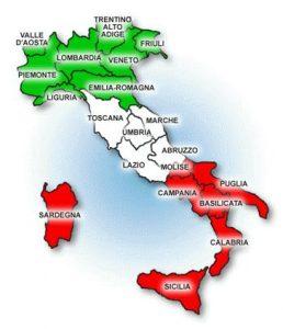 Курси італійської мови Позняки