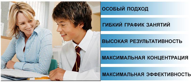 Индивидуально курсы английского позняки