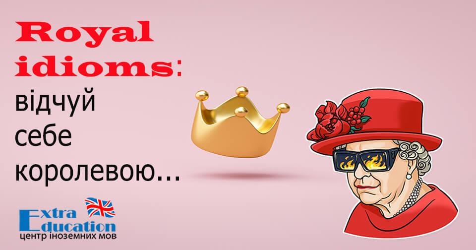 royal idioms